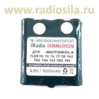 АКБ iRadio IXNN4002B для MOTOROLA 1000мАч