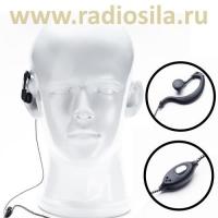 Гарнитура Radiosila GT-11 с заушиной