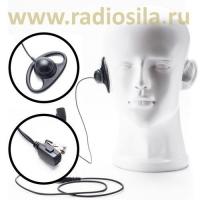 Гарнитура Radiosila GT-20 с заушиной