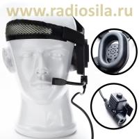 Гарнитура Radiosila GT-53 ударопрочная тактическая