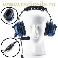 Гарнитура Radiosila GT-54 динамические авиационные наушники
