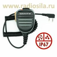 Гарнитура Radiosila GT-84 тангента влагозащитная
