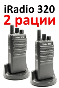 Комплект раций iRadio 320 х 2 шт