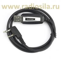 Программатор Baofeng USB-порт