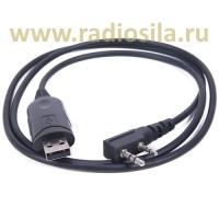 Программатор iRadio USB-порт универсальный