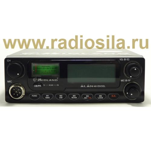 радиостанции alan 48exel инструкция по эксплуатации на русском