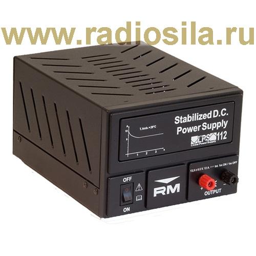 Блок питания RM LPS-112