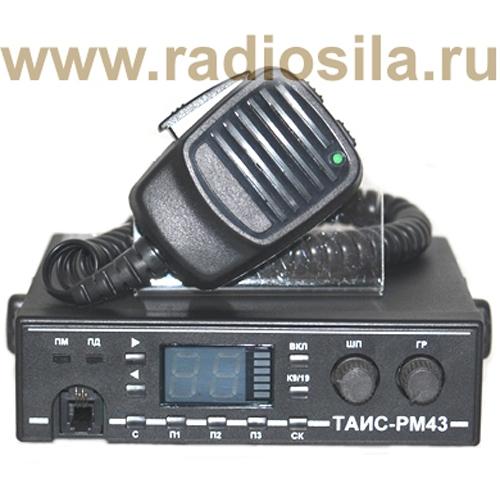 Рация ТАИС РМ-43