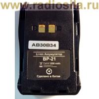 Аккумулятор Optim BP-21