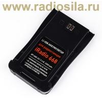 Аккумулятор iRadio 668