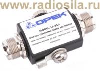 Грозоразрядник Opek LP-350