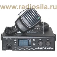 Рация ТАИС РМ-43АУ