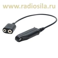 Адаптер под гарнитуры тип 2 для iRadio 910