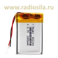 Аккумулятор iRadio 210 (версия 2016)