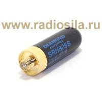 Антенна Diamond SRH-805 SMA-гнездо