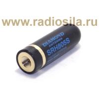 Антенна Diamond SRH-805 SMA-штекер