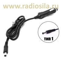 Автоадаптер для зарядки РАДИОСИЛА тип 1