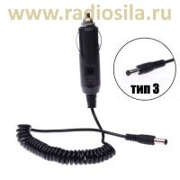Автоадаптер для зарядки РАДИОСИЛА тип 3