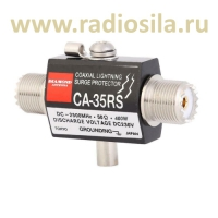 Грозоразрядник Diamond CA-35RS