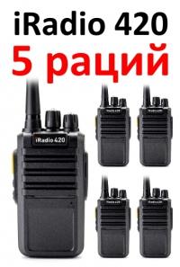 Рация iRadio 420х5