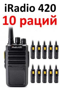 Рация iRadio 420х10