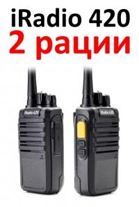 Рация iRadio 420х2