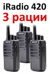 Рация iRadio 420х3