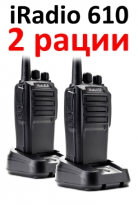 Рация iRadio 610х2