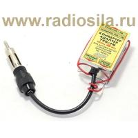 Конвертер УКВ+FM японского диапазона с усилителем (металл)