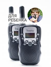 Рация  iRadio 110 черная