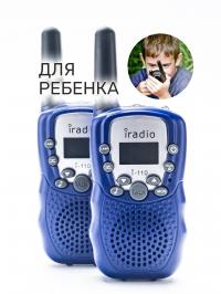 Рация  iRadio 110 синяя