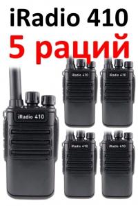 Рация  iRadio 410x5