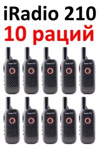 Рация iRadio 210x10