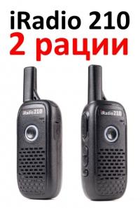Рация iRadio 210x2