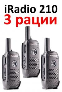 Рация iRadio 210x3