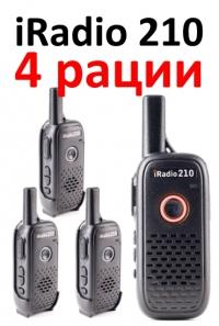 Рация iRadio 210x4