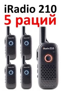 Рация iRadio 210x5