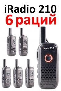 Рация iRadio 210x6