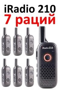 Рация iRadio 210x7