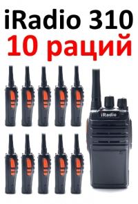 Рация iRadio 310х10