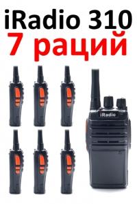 Рация iRadio 310х7