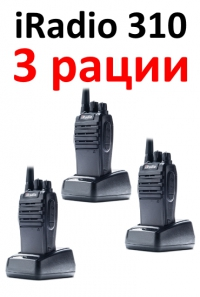 Рация iRadio 310x3