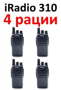 Рация iRadio 310x4