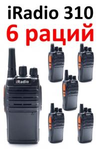 Рация iRadio 310x6
