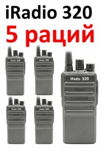 Рация iRadio 320х5