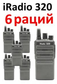 Рация iRadio 320х6