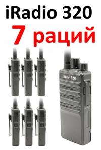 Рация iRadio 320х7