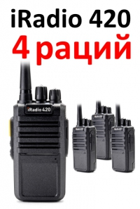 Рация iRadio 420х4