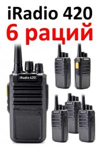 Рация iRadio 420х6