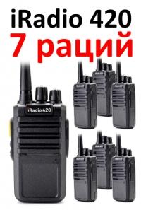 Рация iRadio 420х7